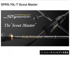 Repost Evergreen Scout Master