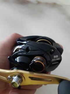 Shimano grappler 201hg