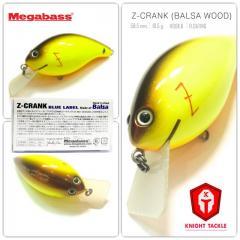 Original/New/cheap Megabass Z-Crank balsa wood