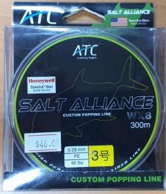 BNIB ATC Salt alliance PE3