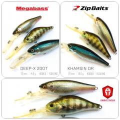 Cheap/Original/New Megabass + Zipbait Deep dive lure set.