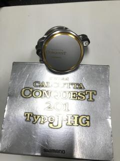 Ocea Calcutta Conquest 201 Type J-HG