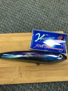 Carpenter 10th year anniversary fishing lure