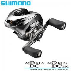 Shimano Antares DC / DC High Gear (Left hand)