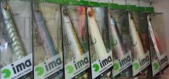 BNIB IMA LITTLE STIK 135 ( 7 Diff Colours )