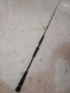 RESERVED - FOR COLLECTION Saltiga Bay Jigging SG BJ64XXHB PE 1.5