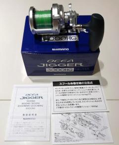 Shimano Ocea Jigger 3000HG