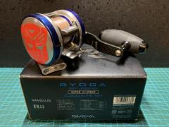 3 reels to let go (price reduced further)