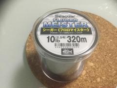 Seaguar FLuoro Meister ( Made in Japan ) 320meter