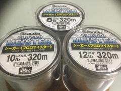 Seaguar FLuoro Meister ( Made in Japan ) 320meter