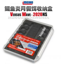 Japan imported Mingbang MEIHO VW-2020NS yueyue storage box accessories box luya bait box