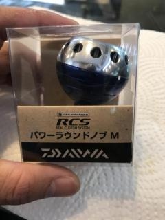 Bnib Daiwa RCS knob for popping
