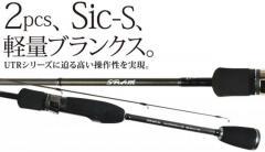 (TICT) SRAM [slum] EXR-73S-Sis (t-rod)