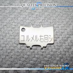 WTB : Daiwa RCS Special Driver Key for knob end cap