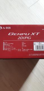 Shimano Genpu XT 201PG
