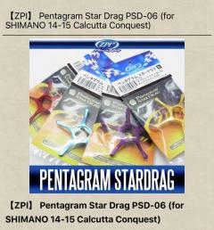 ZPI Pentagram star drag for CQ (Gold)