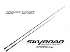 Majorcraft Skyroad SKR 66 ML/S (Spinning)