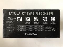 Daiwa Tatula CT Type-R