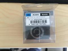 BN SOM Knob for Shimano 1000-4000