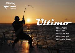 Ripple Fisher Ultimo 79
