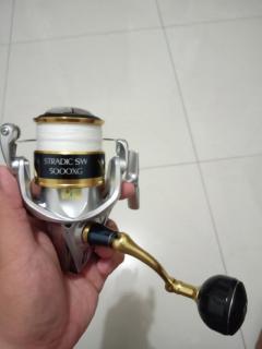 Shimano stradic sw 5000xg