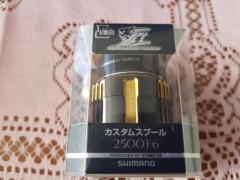 BNIB Shimano Yumeya 2500 F6 spool