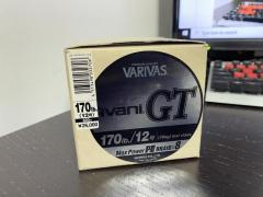 Varivas Avani GT 170lb (NEW)