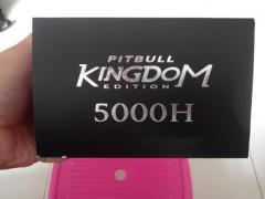 Bullzen pitbull kingdom edition 5000h