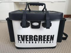 SOLD Evergreen Bakan Bag Medium