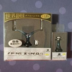 Zerogra Double Handle IV (Shimano)