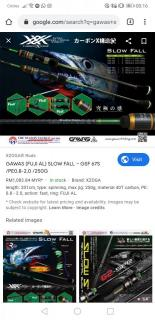 Gawas slow fall rod