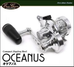 EVERGREEN OCEANUS