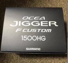 2019 Shimano Ocea Jigger