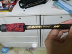 Wts> Gloomis IMX SJR-844