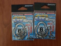 BN Decoy GP solid rings
