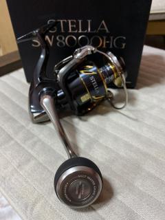 Shimano SW Stella 8000HG