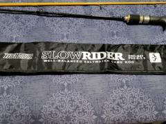 Prohunter Slow Rider (BC/Overhead)