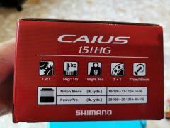 Shimano Caius 151HG