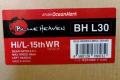 SOM BH L30 15th Anniversary - RESERVED