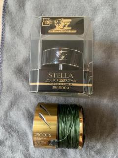 Shimano Stella Yumeya Spool