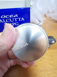Looking for Power handle to fit ocea Calcutta 201PG