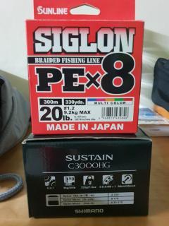 Shimano Sustain C3000hg
