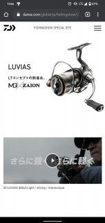 Daiwa 2020 Luvias LT3000-XH