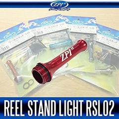 WTB Red Zpi reel stand for shimano
