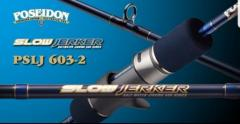 Evergreen Poseidon rods