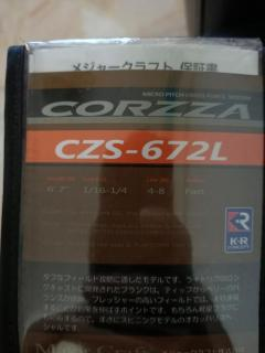 Majorcraft Corzza CZS-672L