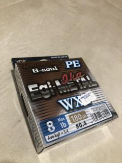 Ygk Egi Metal P.E 0.4
