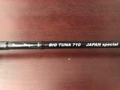 Ripple Fisher Big Tuna 710 Japan Special