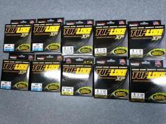 BNIB Tuf line 8lbs /10lbs