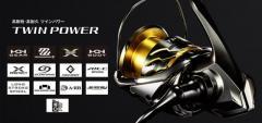 2020 Shimano Twinpower C5000XG